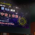 YKSUFO_Gakuen_no_HimitsuHi10P8ABB3569.mkv_snapshot_00.19.39_2019.12.23_23.15.38